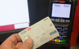 Paying for College: Credit Card
