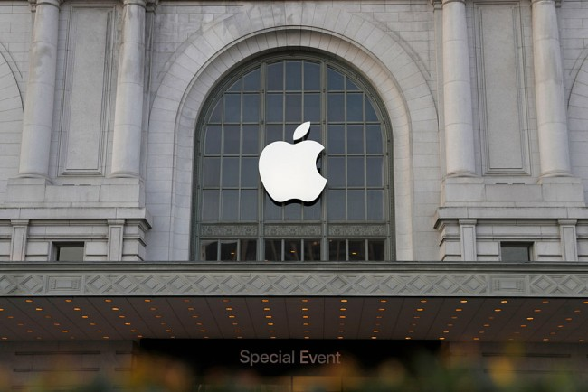 Apple will unveil MacBook Pro 2016 and other Apple hardware on Oct. 27