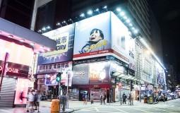 Hong Kong City Battles With Light Pollution