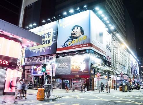 Celebrity Exam Tutors Only In Hong Kong