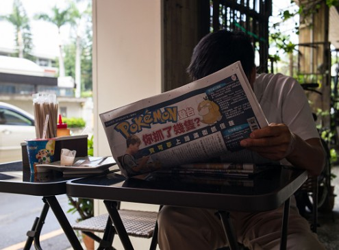 'Pokemon Go' Tips & Tricks: How To Double Your XP This Christmas; Niantic Labs Partners With Starbucks [VIDEO]