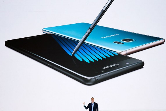 Samsung Galaxy Note 8 is expected to be introduced in 2017