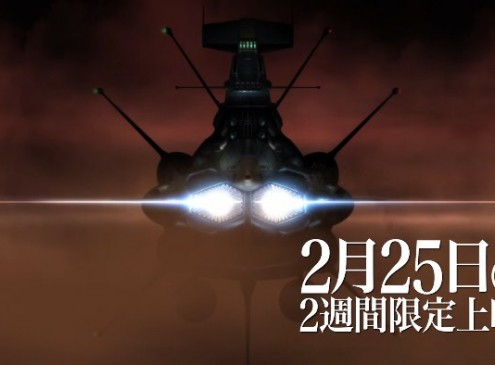 'Space Battleship Yamato 2202': 'Gundam' Writer Takes Charge Of Storyline; New Character; Simultaneous Releases In Amazon, PlayStation [TRAILER]
