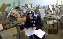 American University of Afghanistan reopens