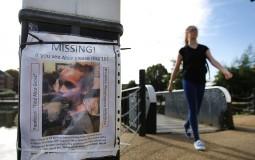 Missing University of Houston student