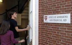 Harvard Admissions office