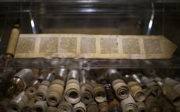 Ancient Records
