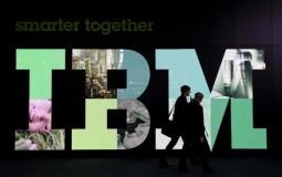 IBM Leads The Quantum Computing Race
